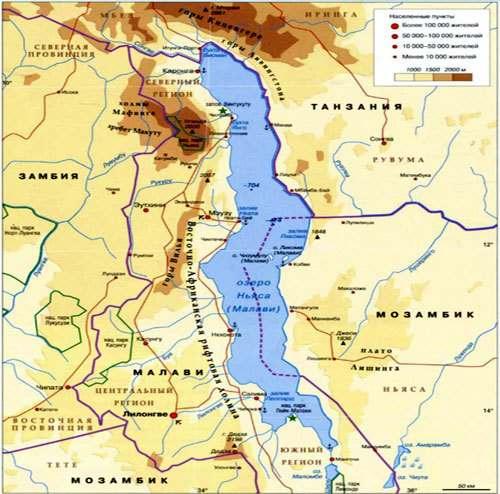 Озеро Ньяса на карте фото