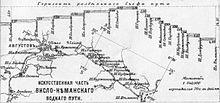 Vislo-Nemanskij kanal.jpg