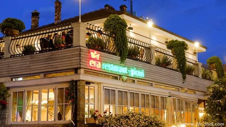 """Ресторан """"Эра"""" в Тиране, Албания"""