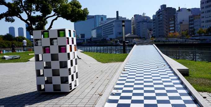 Шахматный парк