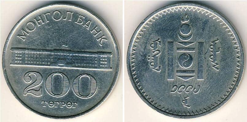Рис.2 Тугрик в монете