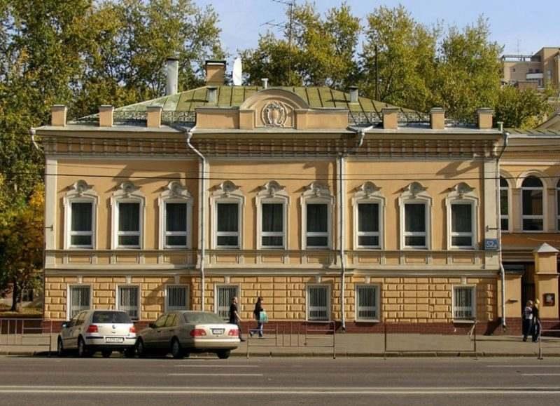 Посольство Замбии в Москве