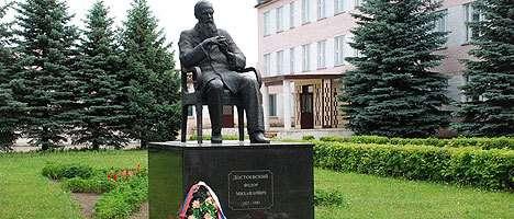 Памятник Фёдору Достоевскому в деревне Достоево