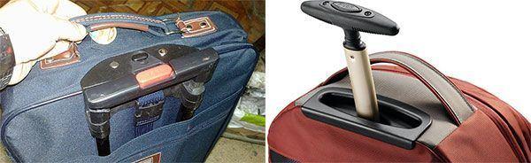 ручки чемодана