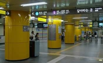 Транспорт в Сеуле