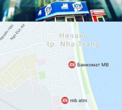 банкоматы MB Bank в Нячанге