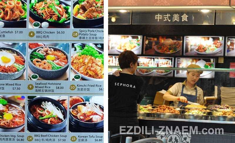 в Сингапуре можно экономно обедать в фудкортах