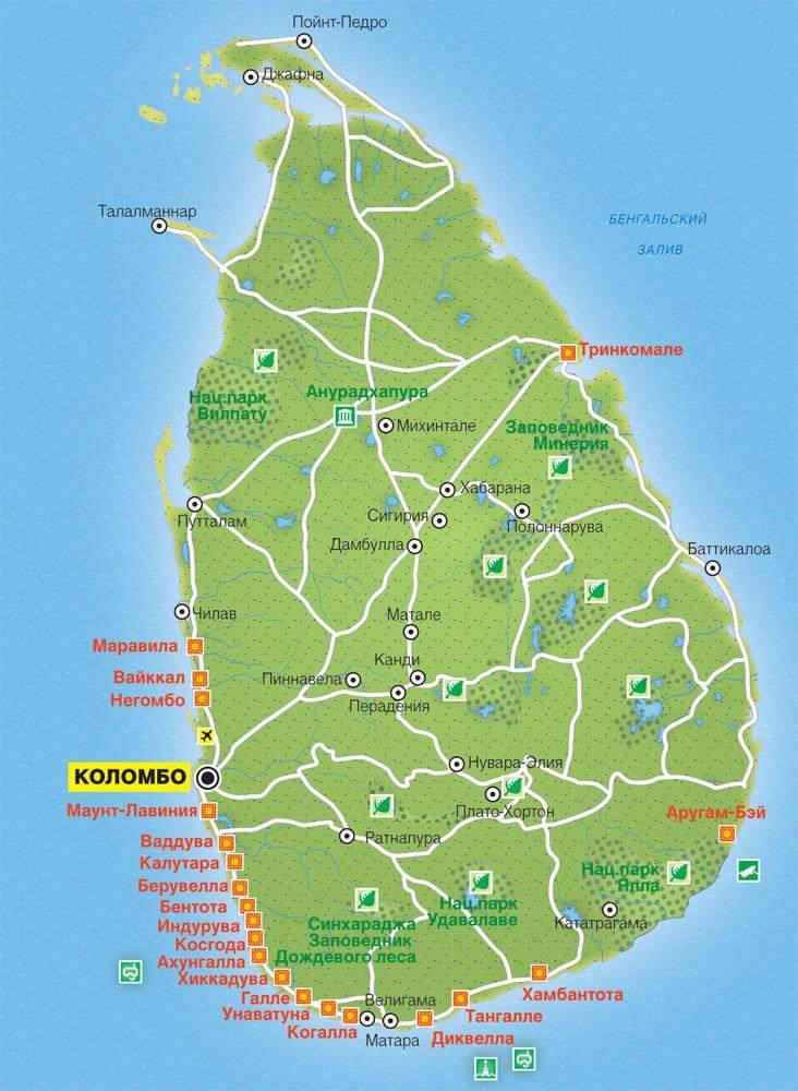 Шри-Ланка карта курортов на русском