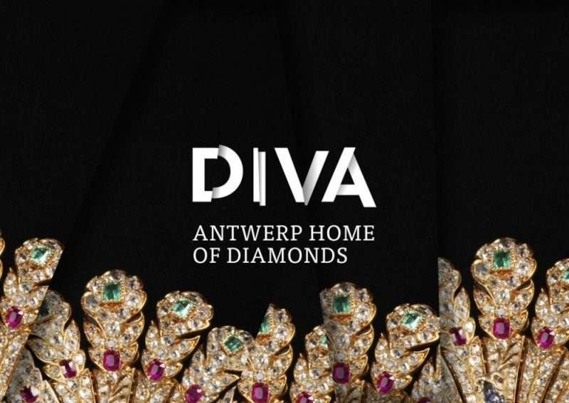 Музей бриллиантов DIVA в Антверпене