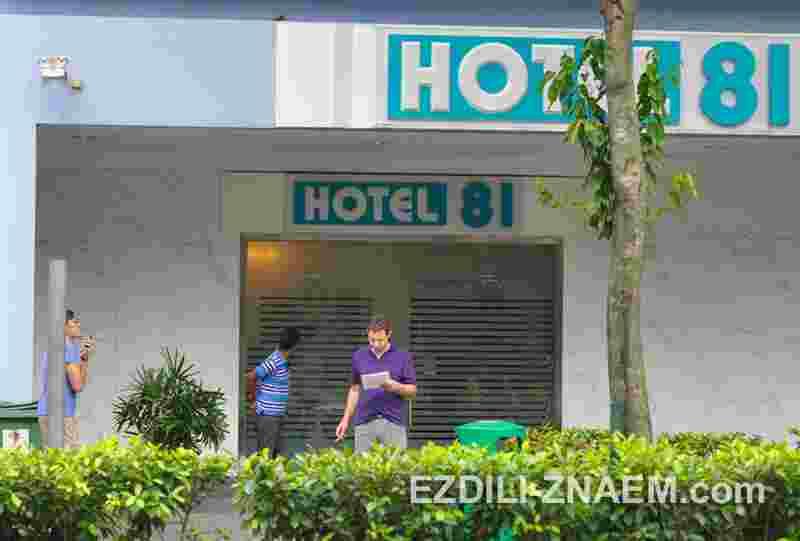 Hotel81 - один из самых дешевых брендов отелей Сингапура