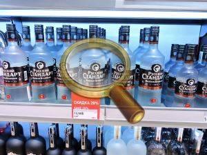 Качественный алкоголь в беспошлинном магазине аэропорта
