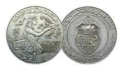Деньги в Тунисе - тунисский динар