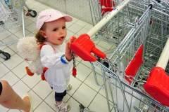 Супермаркеты Carrefour (Карфур)
