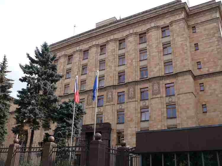 Посольство Чехии в Москве (ул. Ю.Фучека, д. 12)