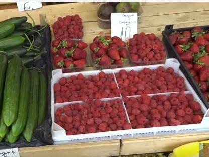 Цены на клубнику в Болгарии