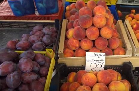 Цены на персики
