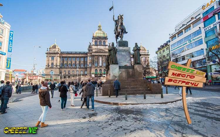 Памятник Вацлаву на коне в Праге