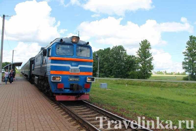 поезд в Витебск