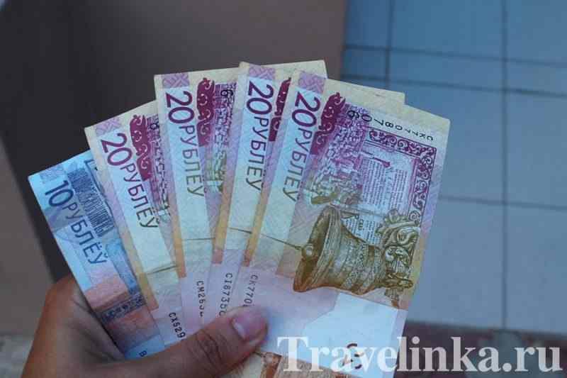 сколько денег в Белоруссии