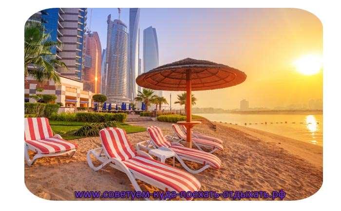 Погода в ОАЭ в декабре 2019 года. Дубай в декабре