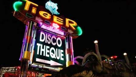Ночной клуб - дискотека Тигр