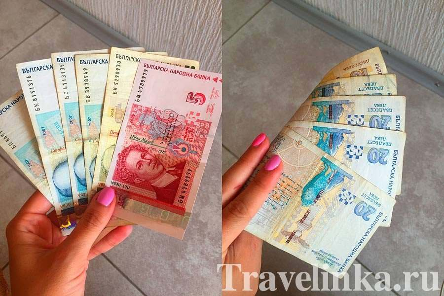 Сколько брать денег в Болгарию
