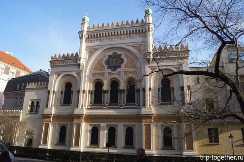 Испанская синагога в еврейском квартале Праги