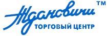 Рынок «Ждановичи»