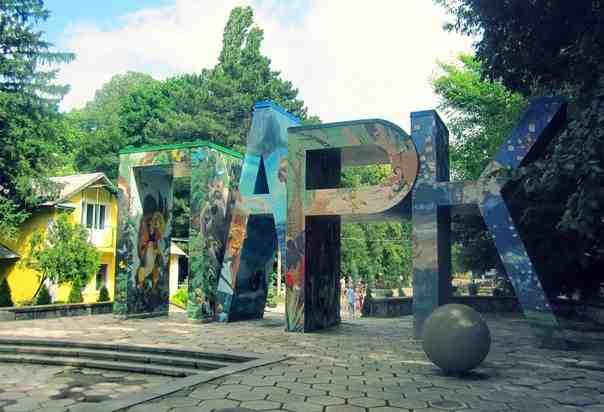 1438420970_detskiy-park