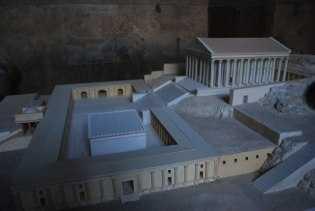 Археологический музей - Jerash Archaeological Museum