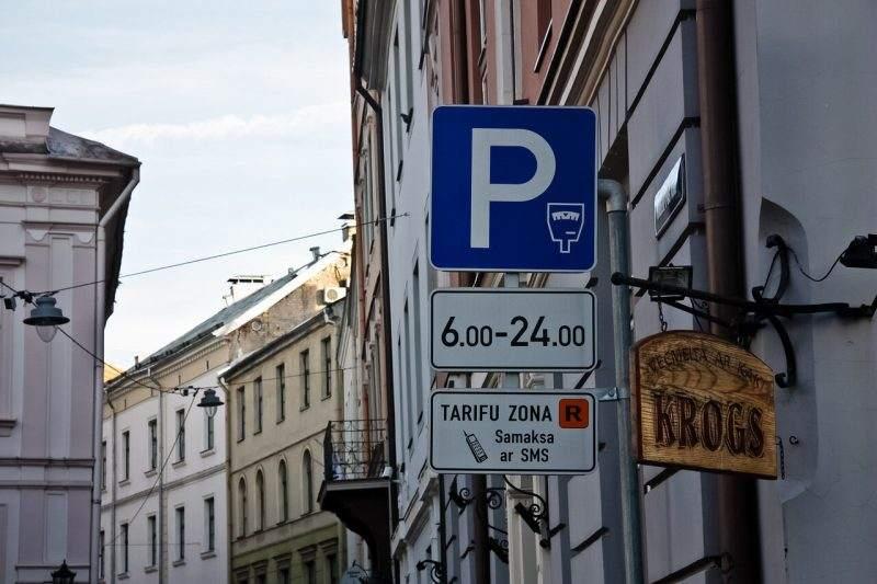 Стоимость парковки в Риге