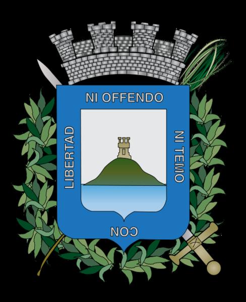 герб Монтевидео (Уругвай)