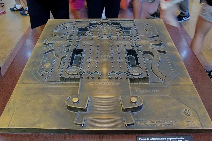 План храма Саграда Фамилия в Барселоне