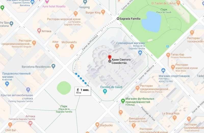 Храм Святого Семейства на карте Барселоны