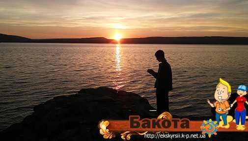 Экскурсия в Бакоту