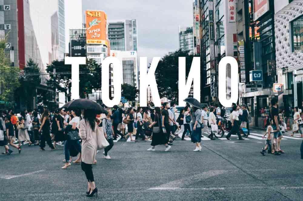 дешево поехать в Японию