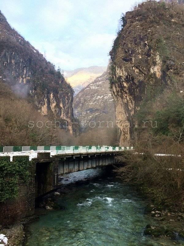 gega_river