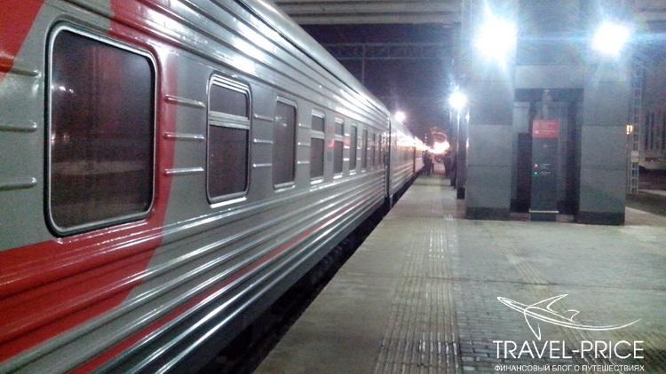 Сколько стоит поездка в Казань