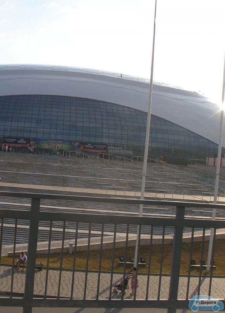 Большой Ледовый дворец