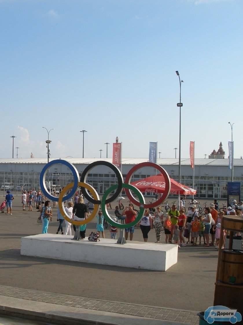 Кольца Олимпийских игр